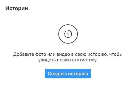 instat11-e1569606851371.jpg