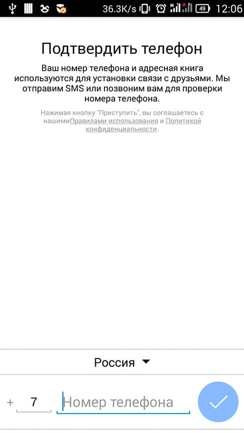 imo-registraciya-1.jpg