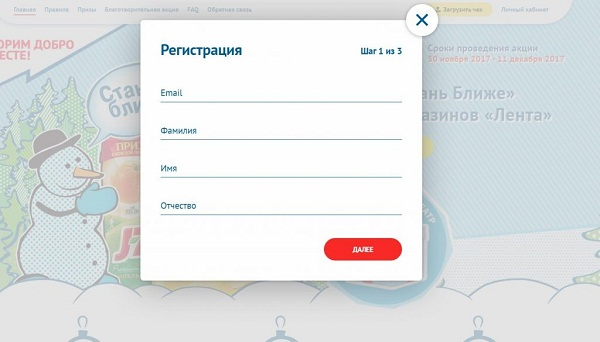 registracia-koda-stan-blizhe-2.jpg