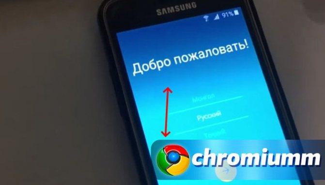 kak-sbrosit-nastrojki-brauzera-google-chrome.jpg