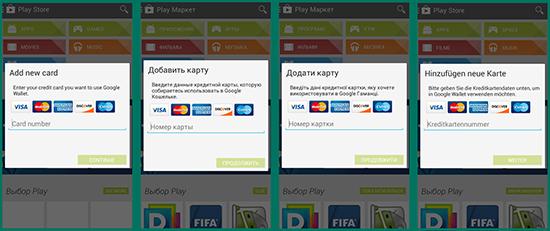 kak-dobavit-kartu-v-goole-pay.png