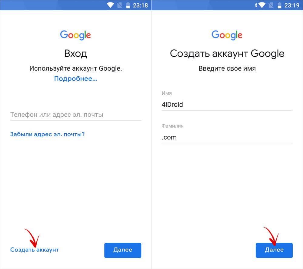 регистрация-аккаунта-google-на-android.jpeg