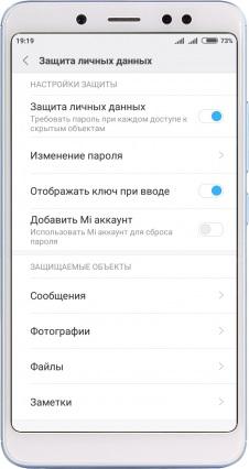 Lichnie_data_Xiaomi-2.jpg