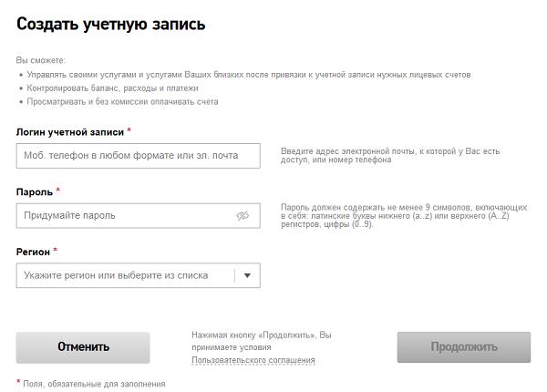 Screenshot-12.png