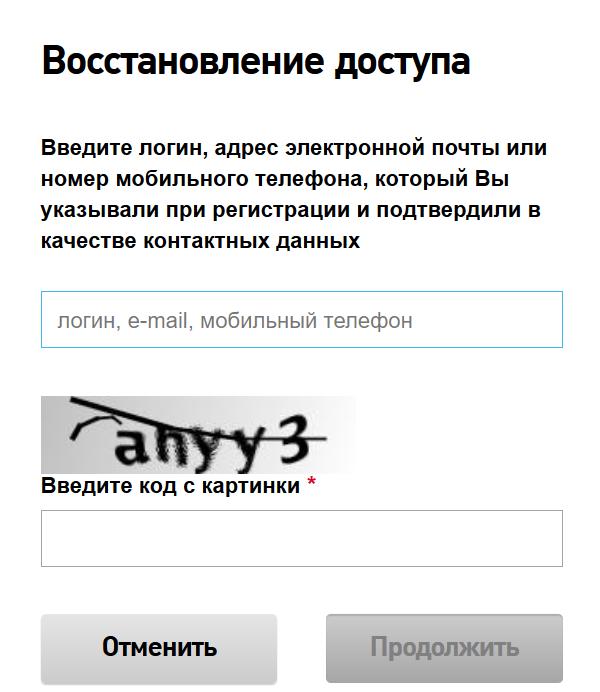 Screenshot1-11.png