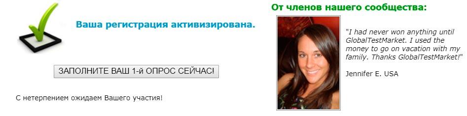 registratsiya-avtorizovana.jpg