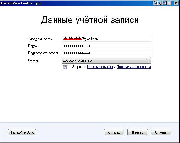 ffsyns-3.jpg
