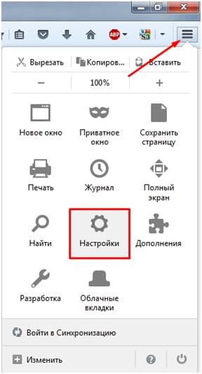 perenos-passwords-firefox-2.jpg