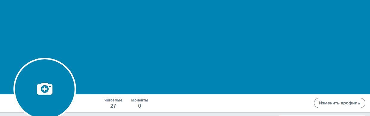 oformlenie-profilya.png