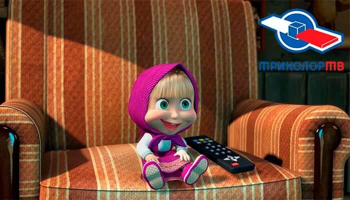 kak-podklyuchit-paket-detskiy-na-trikolor-tv.jpg