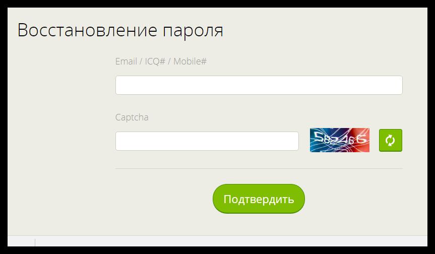 1482389717_pomenyat-parol-v-icq-2.png