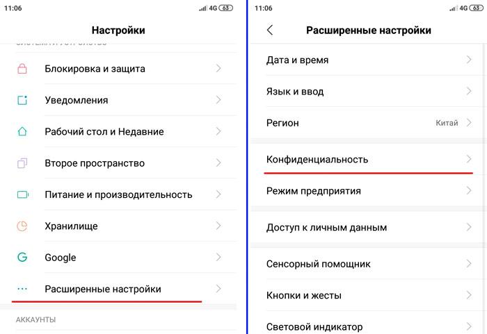 2-3-disable-pin-admin-android.jpg