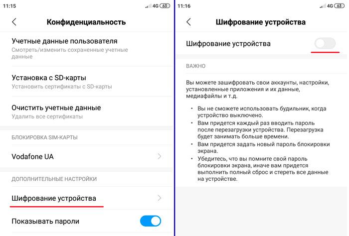 8-9-disable-pin-admin-android.jpg