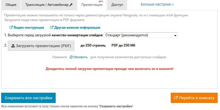 screenshot_4-2.jpg