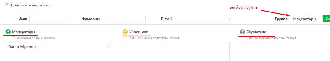 screenshot_2-4.jpg