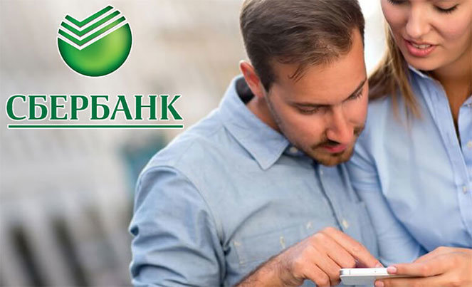 kak-razblokirovat-sberbank-onlajn2.jpg