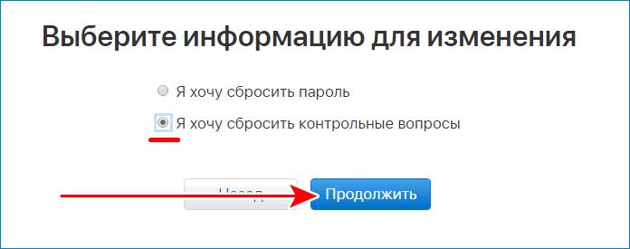 sbrosit-kontrolnye-voprosy.png