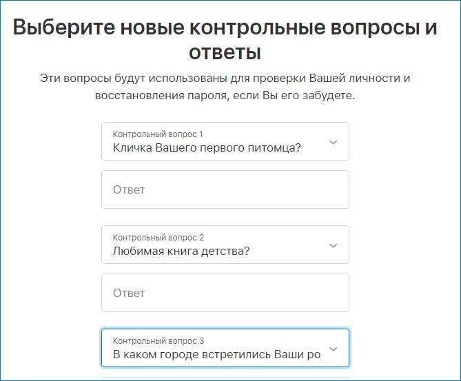 aktivirovat-novye-voprosy.png