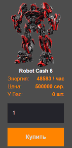 robots-cash-realzarabotki-7-min.png