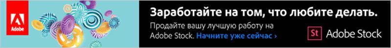 adobe_stock_banner.jpg