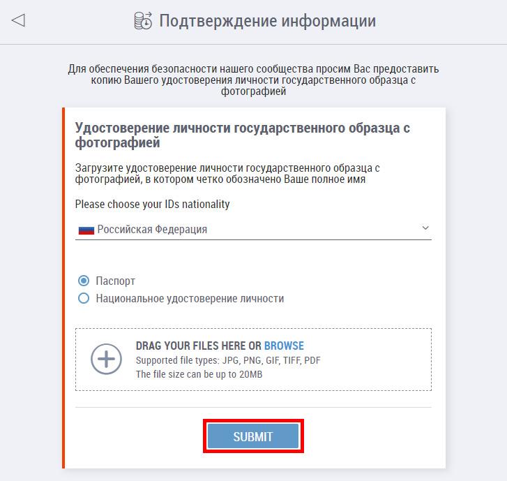 payoneer_register_10.jpg