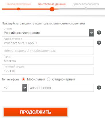 payoneer-registration3.jpg