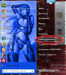 sovet-1-kak-udalit-mejl_1.jpg