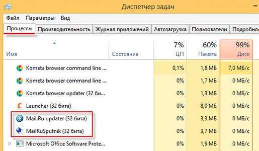 kak_polnostyu_udalit_agent_majl_ru_s_kompyutera_2.jpg