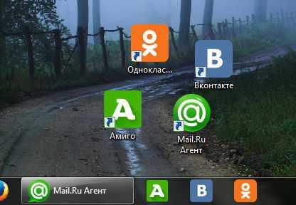 kak_polnostyu_udalit_agent_majl_ru_s_kompyutera_10.jpg