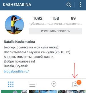 Screenshot_2014-04-18-12-37-01.jpg