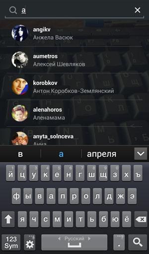 Screenshot_2014-04-19-10-06-09.jpg