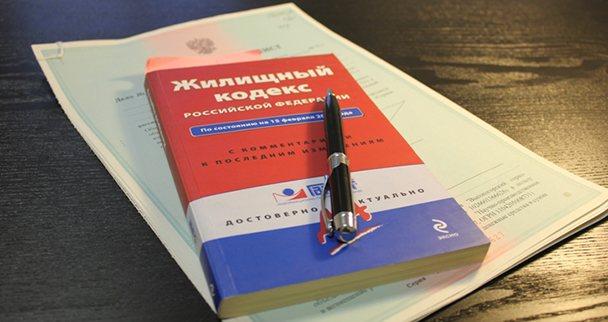 1-kak-propisatsya-na-dache-po-novomu-zakonu-s-yanvarya3.jpg