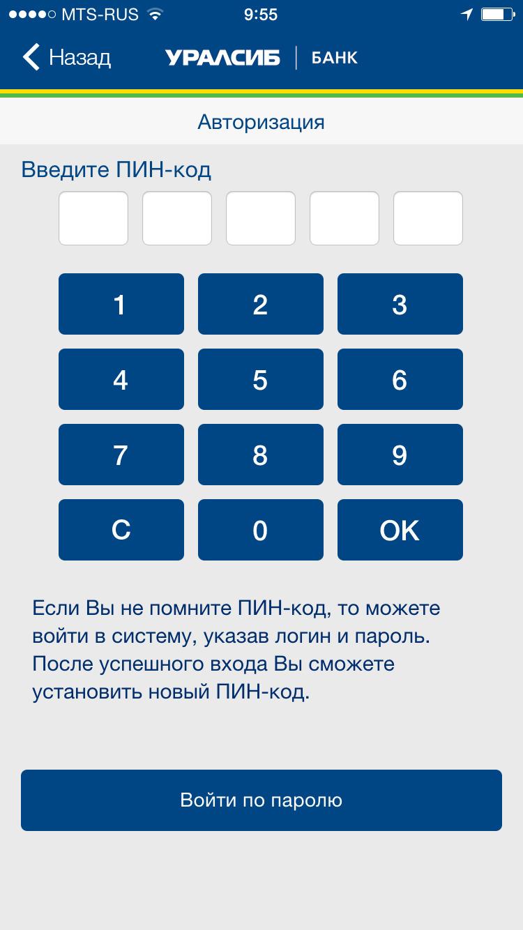 screen1334x1334-1.jpeg