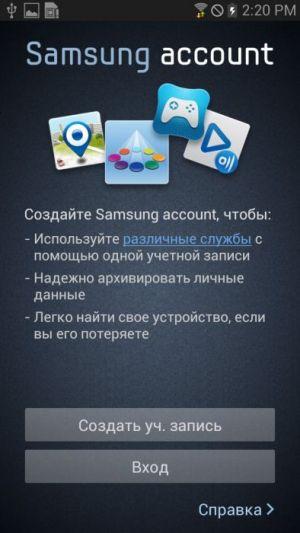 ud-samsung-8-300x533.jpg