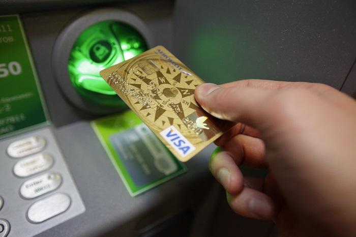 bank-kak-sredstvo-poluchit-zajm-1.jpg