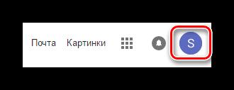 Vhod-v-akkaunt-Google-1.png