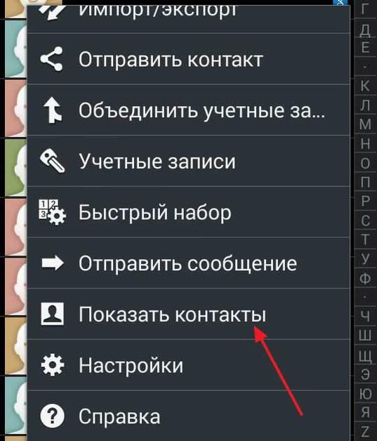 sinhronizaciya-4.jpg
