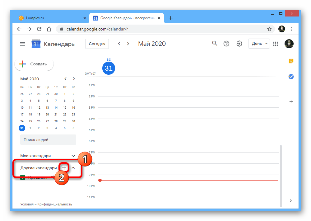perehod-k-sozdaniyu-kalendarya-na-glavnoj-stranicze-sajta-google-kalendar.png