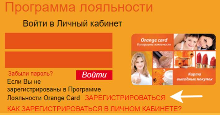 knopka-registracii.png