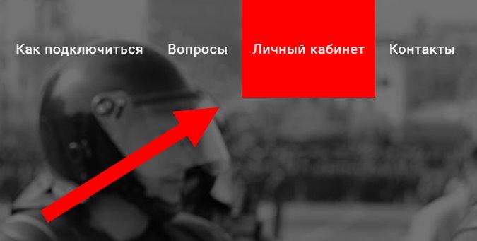 tarif-pervij-policejskij-4.jpg