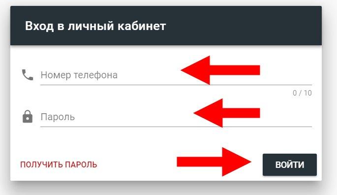tarif-pervij-policejskij-5.jpg