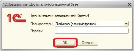 user_install2.jpg
