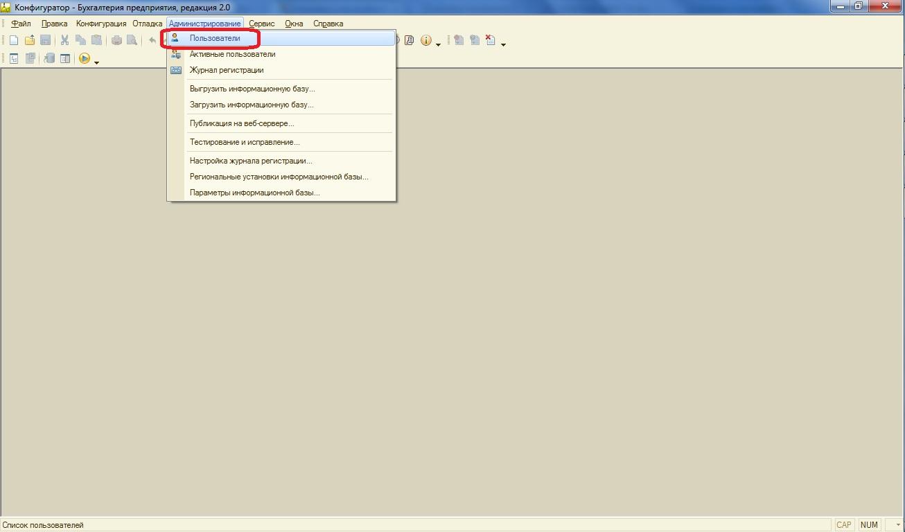 user_install3.jpg