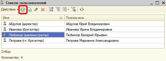 user_install4.jpg