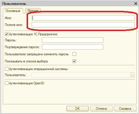 user_install5.jpg