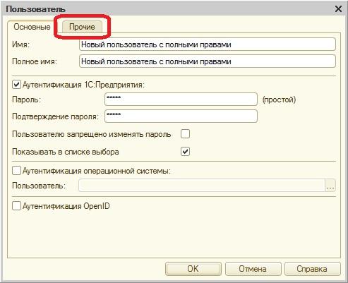 user_install6.jpg