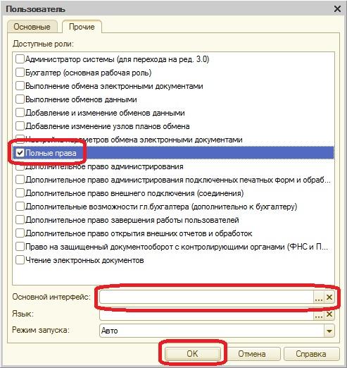 user_install7.jpg