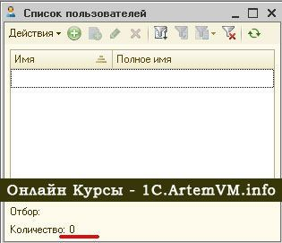 image__0090-024-1cv8-uchetnye-zapisi.jpg