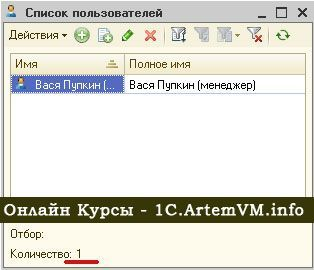 image__0093-024-1cv8-uchetnye-zapisi.jpg