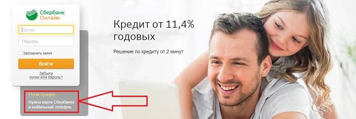 kak-oplatit-telekartu-cherez-sberbank-onlajn%20%283%29.jpeg